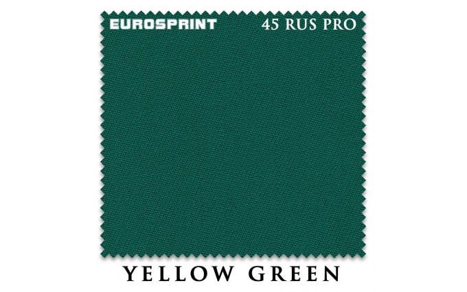 Сукно Eurosprint 45 Rus Pro 198см Yellow Green